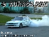 vr4 burnout. not for sale - test only
